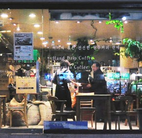 Apgujeong Coffee House