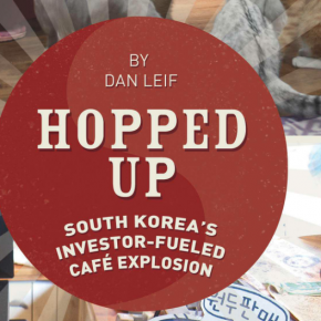 Fresh Cup Magazine on Korean Coffee Culture
