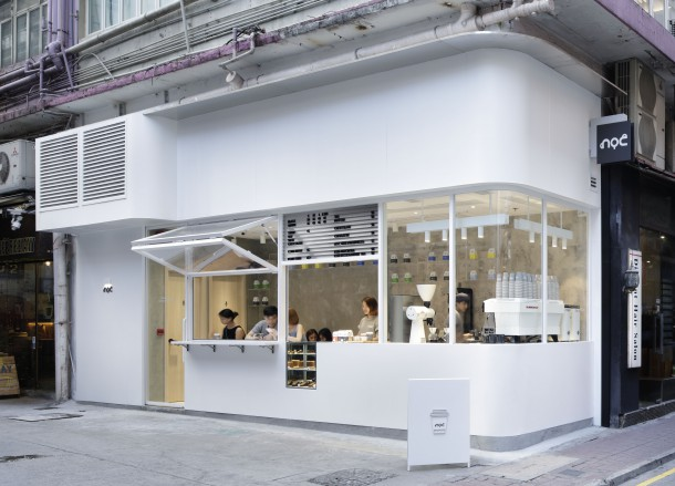 NOC Coffee Cafe in Hong Kong